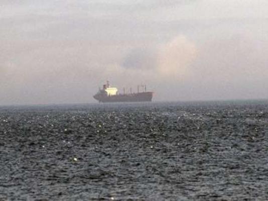 Gəmi batdı - Yaponiya sahillərində
