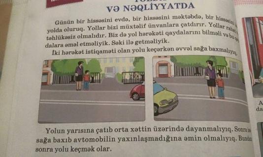 Dərslikdə yol hərəkəti ilə bağlı biabırçı səhv - FOTOLAR